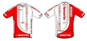 camisa-oficial-sampa-20142